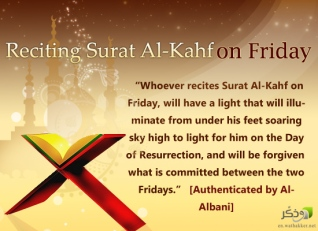 Reciting_surat_Al-Kahf_on_friday