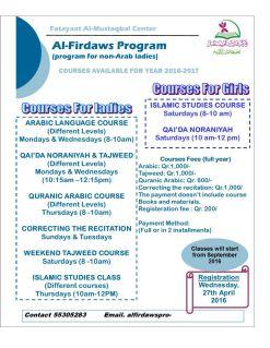 Alfirdaws new
